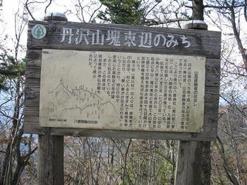 里山 004-1.jpg